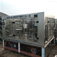 灌装机回收啤酒灌装机生产线