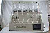 FY-ZLY6B智能一体化蒸馏仪 具有称重功能