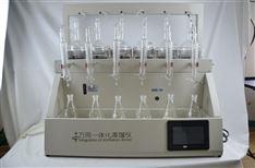 智能一體化蒸餾儀 具有稱重功能
