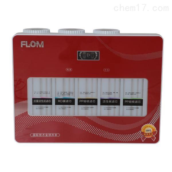 FLOM—家用反渗透直饮机FL-002