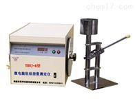 醇基燃料闪点检测煤炭检测设备煤炭质量