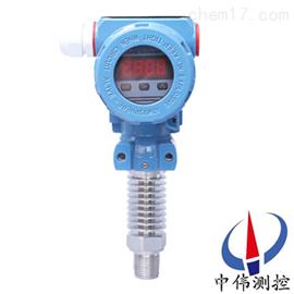 ZW2088耐高温压力变送器