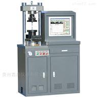 YDS-300A石油支撑剂压力性能试验机