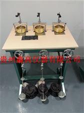 贵州WG型单杠杆固结仪(三联高压)