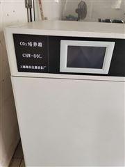 CQ-160L二氧化碳浓度培养箱