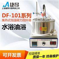 DF-101T-5L10L集热式恒温磁力搅拌器DF-101T-5L10L
