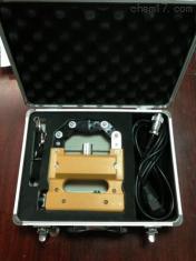 微型磁軛探傷儀