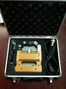 微型磁轭探伤仪
