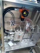 VOC在線氣體分析儀VOCs尾氣分析系統