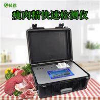 FT-SRJ瘦肉精检测仪价格