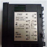 意大利EVCO温度控制器