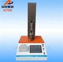 AT-DY-1包衣颗粒抗压强度测试仪