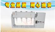 FY-LDZ6分液漏斗垂直振荡器