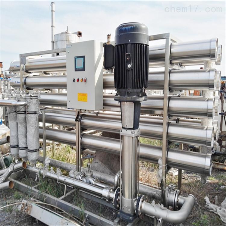 出售全套3t/h双级反渗透水处理设备