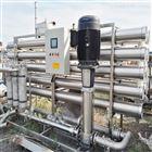 高价求购二手反渗透水处理设备