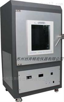 PH-100恒温恒湿实验箱