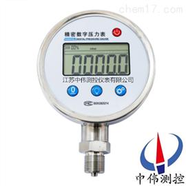 ZWY-100C精密数字压力表