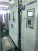 PA尼龙制品调湿水处理机24