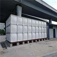 20 40 50 75 100 150立方型地埋式玻璃钢消防水箱水罐生产厂家