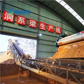 脱水设备机制砂厂泥浆榨泥机 沙石场污泥干排设备