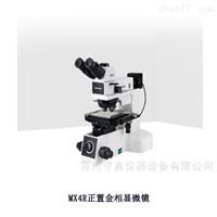 MX4R高分辨正置金相显微镜