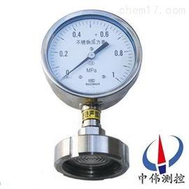 YTP-100MC卡箍式隔膜压力表