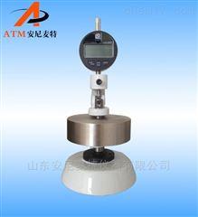 AT-CH-2纸张厚度测定仪(数显)