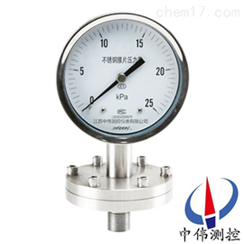YP-100L膜片压力表