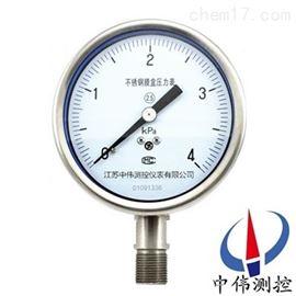YE-100膜合压力表