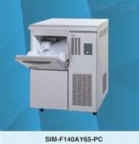 实验室雪花状制冰机SIM-F140AY65-PC