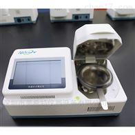 饲料水份测试仪报价及生产厂家