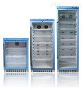 试剂冷藏柜 FYL-YS-88L