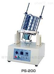 日本TANAKA Tec PS-200行星式振动筛