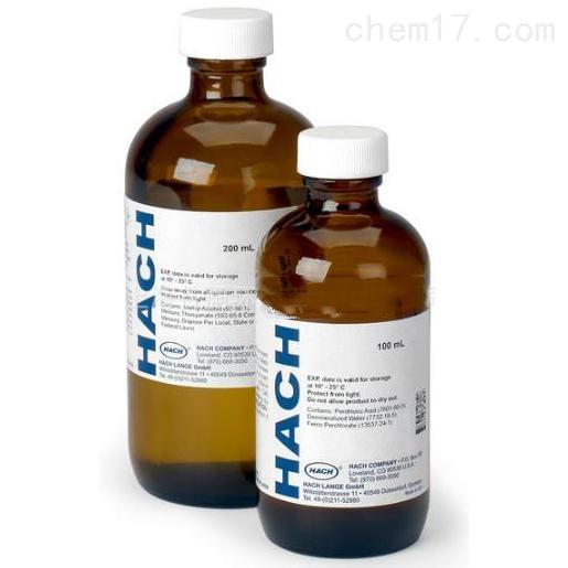 EGTA Solution(EGTA溶液),1M,pH8.0
