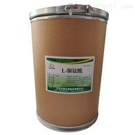 食品级山东L-缬氨酸厂家