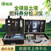 FT-Q8000肥料快速检测仪