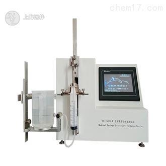 HX-15810-D一次性注射器滑动性测试仪厂家