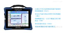 美国捷特ZETEC TOPAZ 64超声波相控阵探伤仪
