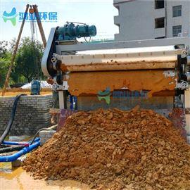 脱水设备洗沙泥浆干排设备 机制沙厂污水分离