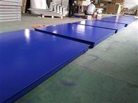 DCS-HT-A1.2*1.5m花纹板电子地磅 3吨带斜坡磅秤