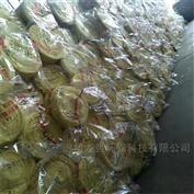 玻璃棉生产厂家半硬质玻璃棉 14公分 一级棉板制品
