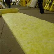 玻璃棉A级防火离心玻璃棉板保温隔音憎水棉板