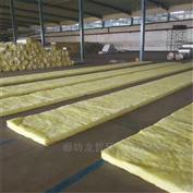 玻璃棉离心玻璃棉板, 隔热棉玻璃保温棉