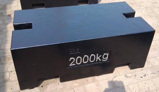 重庆2000公斤砝码