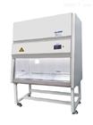 BSC-1300IIA2成都生物安全柜