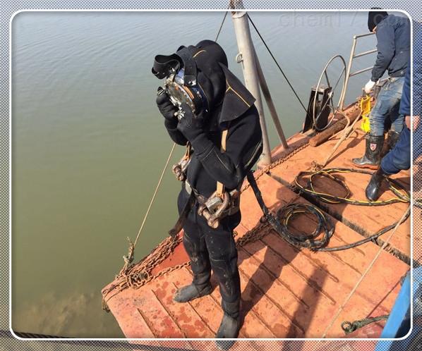 长沙市水下堵漏公司[提高技术水平]