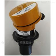 UG06-0001-41氟莱Flowline通用反射式超声波液位计