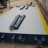 SCS-100T北京电子地磅生产厂家