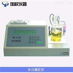 JQWA-1C水分測定儀