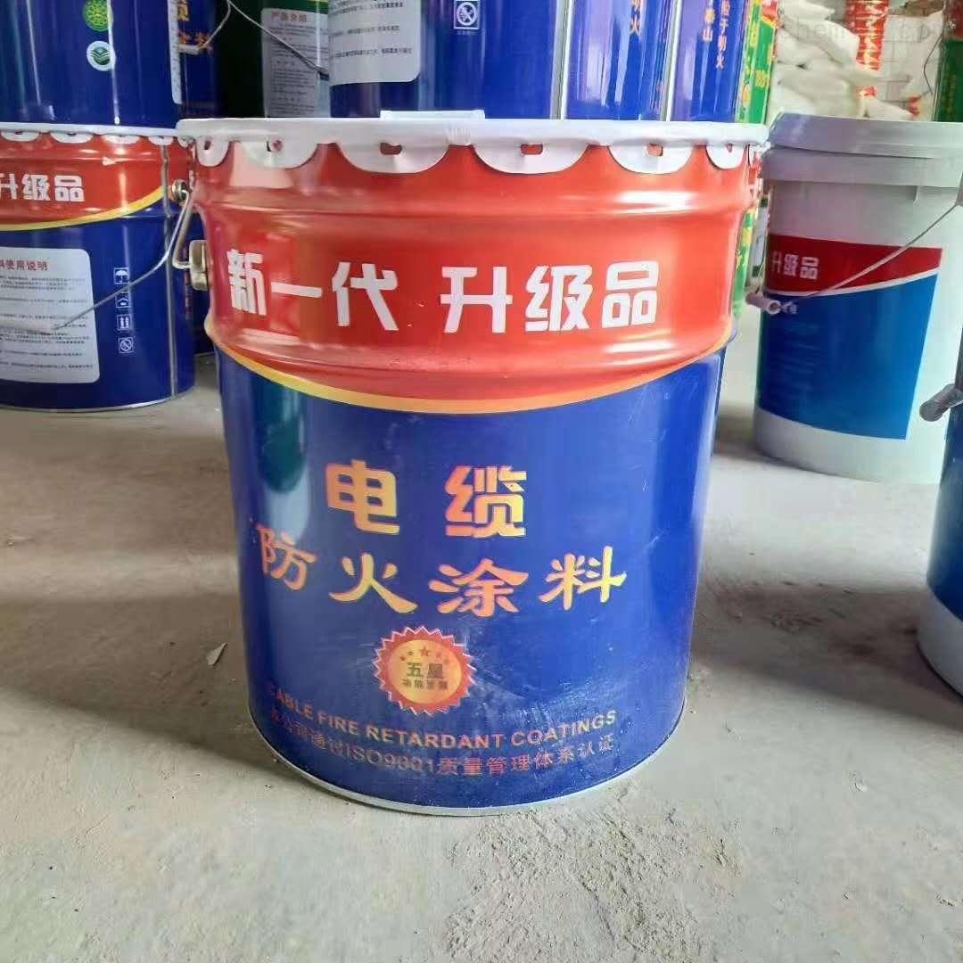 国标电缆防火涂料环保产品